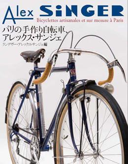 ASBook3260