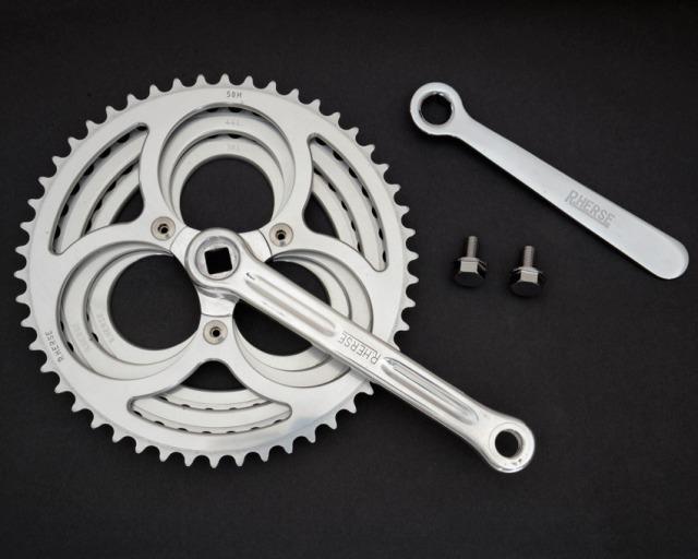 rh_crank_wrench_crank