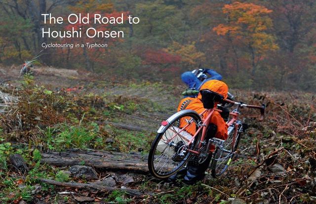 BQ_houshi_first