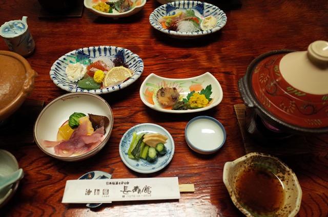 dinner_houshi