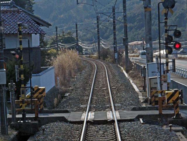 single_track