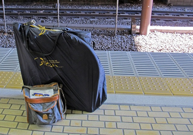 station_rinko