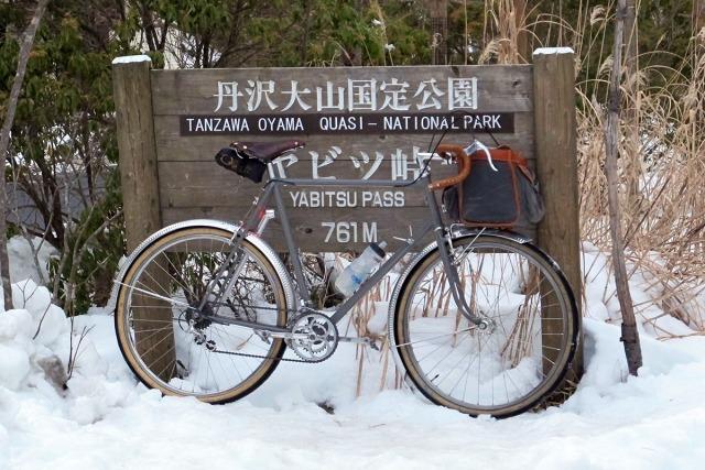 yabitsu_pass