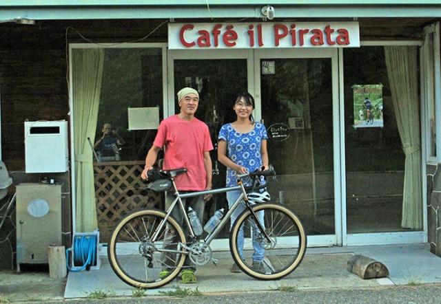 cafe_pirata