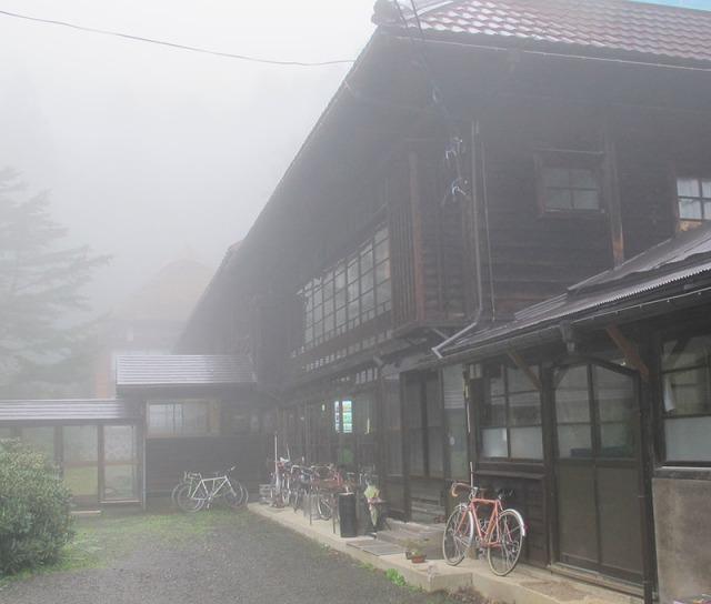 nuruyu_onsen